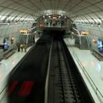 MetroDeBilbao_g