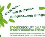 greenCheckUp_g