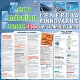 Zeroemission Rome 2011: tre giorni dedicati a rinnovabili e sostenibilità