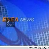 Enea: diretta streaming per la presentazione del primo rapporto sul'efficienza energetica