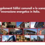 Se l'efficienza energetica diventa legge: il rapporto 2012 di Legambiente e Cresme