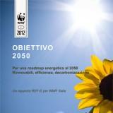 Obiettivi energetici al 2050? Il WWF li presenta al Ministro dell'Ambiente